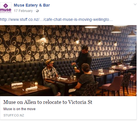 muse on allen to relocate